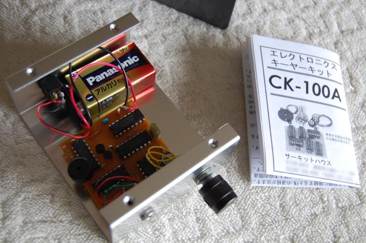 CK-100A