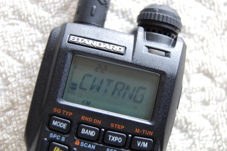 VX-3 CW Training Mode