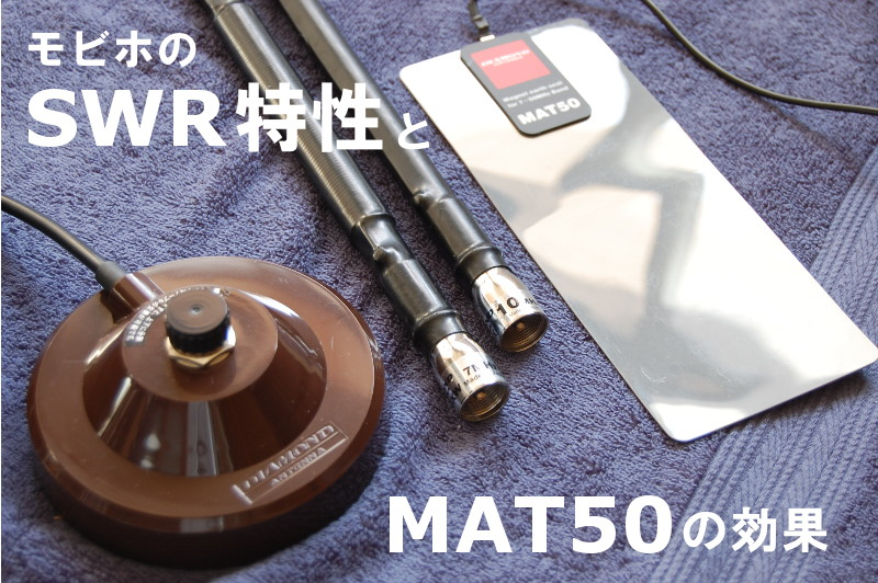 Whip Antenna SWR and MAT50 Effect