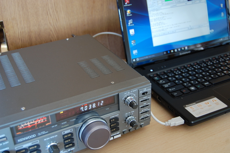RTTY QSO in NYP