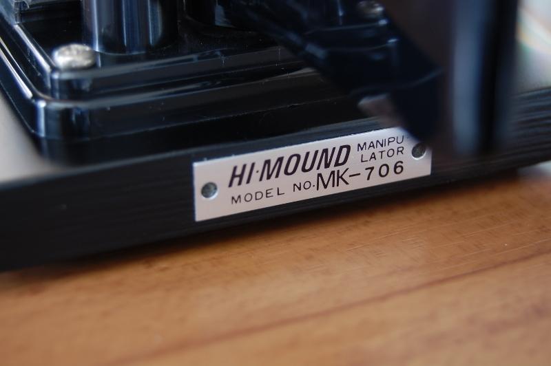 MK-706 Plate