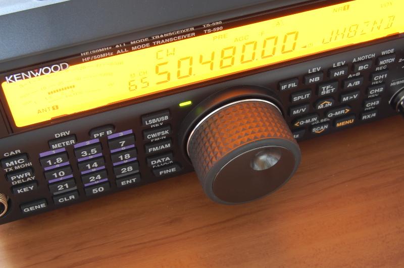 50MHz Beacon